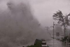 """Не менее трех человек стали жертвами шторма """"Эльза"""" на Карибах"""