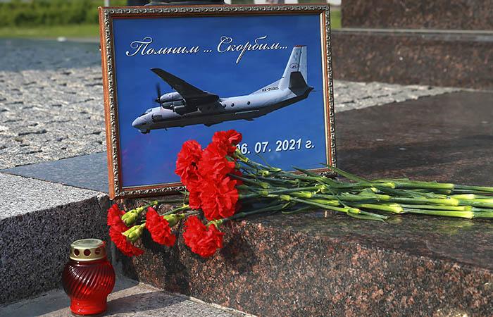 Командир разбившегося на Камчатке Ан-26 выбрал сложный маршрут