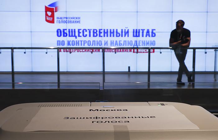 Запись на электронное голосование в Москве откроется 2 августа