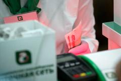 Аптеки предложили новый вид контроля за продажей рецептурных лекарств