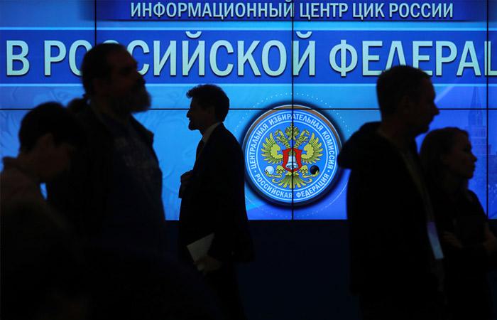 Петербургский омбудсмен попросил о проверке нейросетями подписей для выборов в Закс