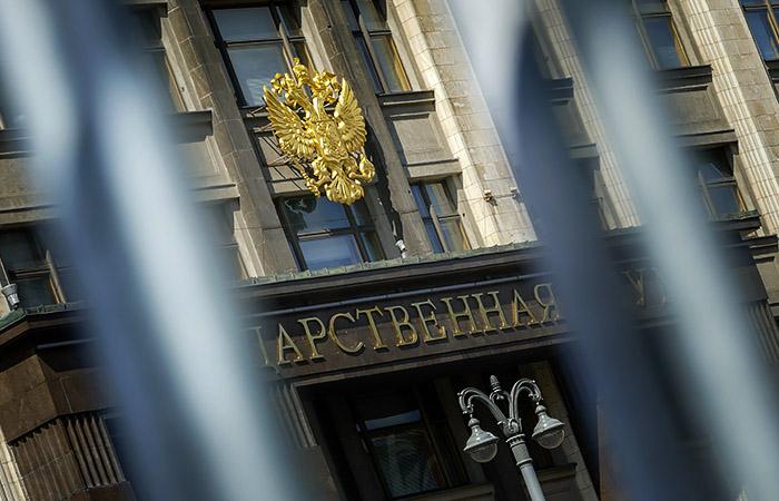 Суд арестовал активы депутата Госдумы и его семьи из-за вывода активов