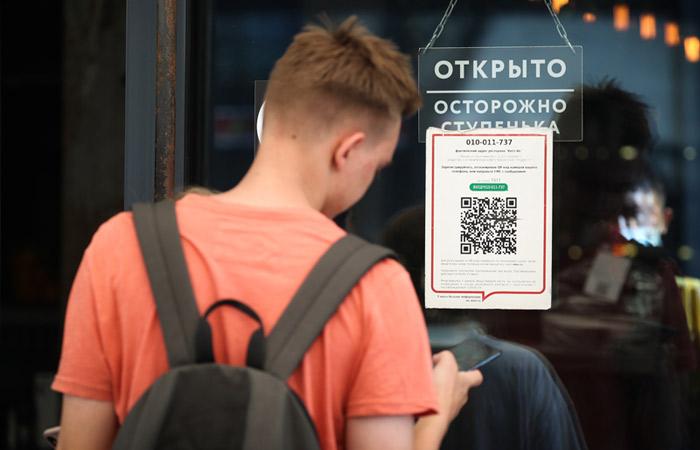 В Москве с понедельника отменяется система обязательных QR-кодов в заведениях общепита