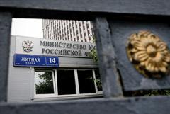 Минюст внес в реестр запрещенных организаций структуры, связанные с Навальным