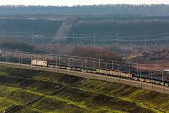 Следствие назвало четыре версии причин столкновения поездов в Приамурье
