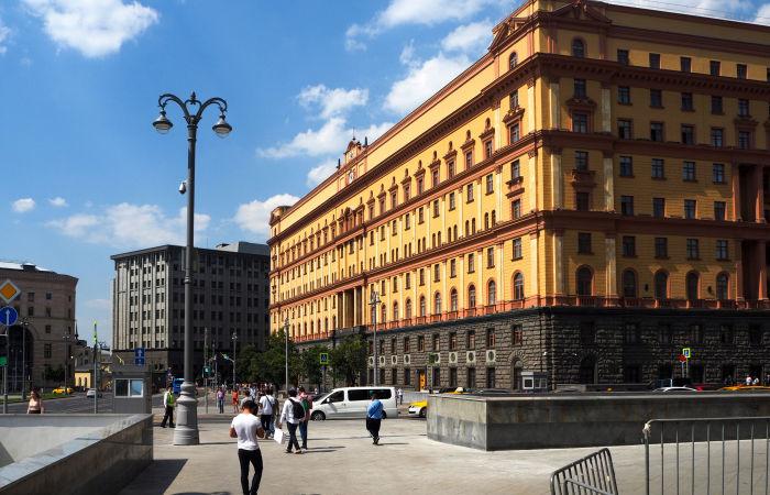 ФСБ подготовила список военных сведений, запрещенных к передаче иностранным государствам