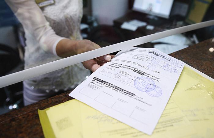 Собянина попросили не наказывать НКО из-за проблем с отчетностью по вакцинации
