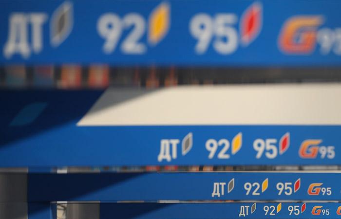 Биржевая цена Аи-95 впервые в истории превысила 60 тыс. руб. за тонну