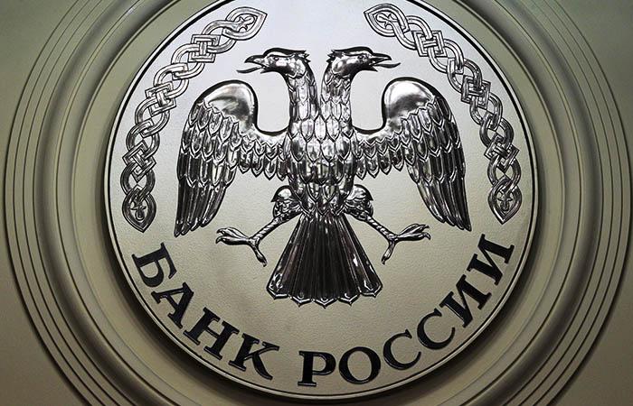 Банк России повысил ключевую ставку до 6,5%