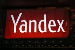 """""""Яндекс"""" устранил сбои в работе своего почтового сервиса"""
