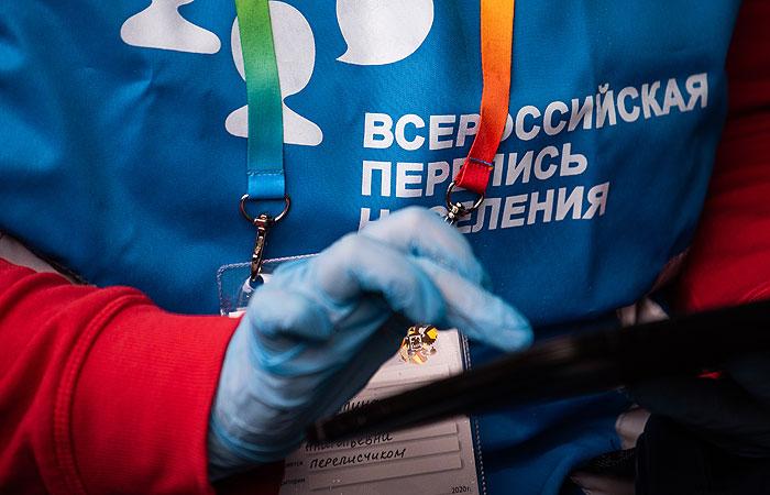 Всероссийскую перепись предложили сдвинуть на период с 15 октября по 14 ноября