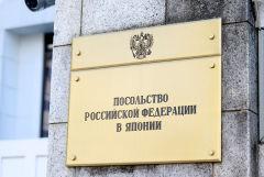 Посольство РФ призвало МОК исправить карту с включенным в состав Украины Крымом