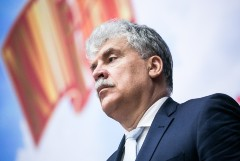 Грудинин обратился к ЦИК с просьбой допустить его на выборы в Думу