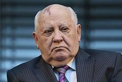 Михаил Горбачев: договор СНВ-1 стал основой всех дальнейших соглашений