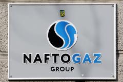 """В """"Нафтогазе"""" заявили, что Украина не рассматривает импорт газа из РФ"""
