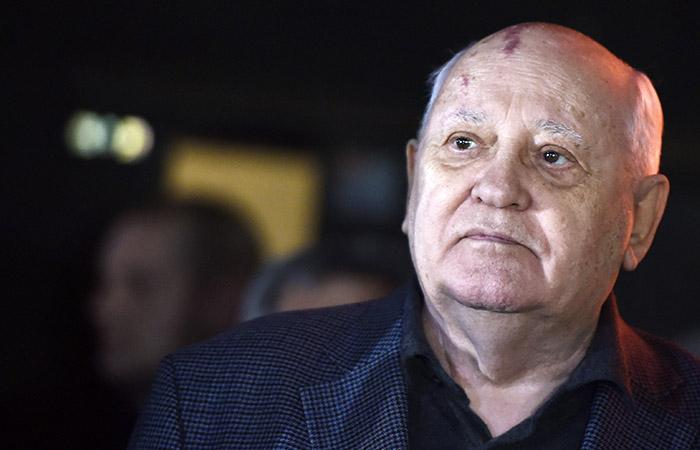 Михаил Горбачев: если бы начать сначала, то многое я сделал бы иначе