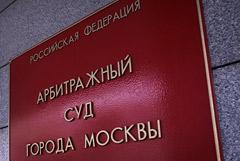 Суд прекратил дело о банкротстве жены бывшего главы ПСБ Ананьева