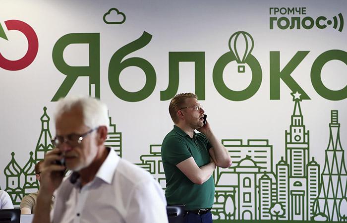 """В ЦИК заявили, что """"Яблоко"""" не представило нужное количество подписей кандидатов"""