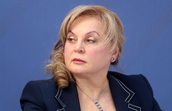 Памфилова заявила, что у ЦИК нет плана по явке на выборы