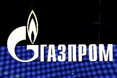 """""""Газпром"""" начал активно отбирать газ из хранилищ после пожара в Уренгое"""