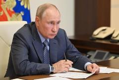 Путин утвердил национальный план противодействия коррупции на 2021-2024 годы