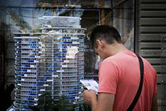 Льготную ипотеку, в том числе для семей с одним ребенком, в РФ продлят до конца 2023 года