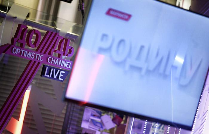 """""""Дождь"""" и """"Важные истории"""" признаны в России СМИ-иноагентами"""