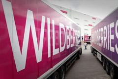 """Wildberries отметил рост популярности российских платежных систем после введения """"скидок"""""""