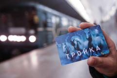 """Виртуальная карта """"Тройка"""" появится в сервисе Samsung Pay"""