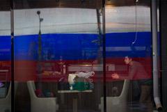 США продлили сроки сбора комментариев в расследовании о нерыночности экономики РФ
