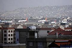 Пентагон сообщил о взрыве возле аэропорта в Кабуле