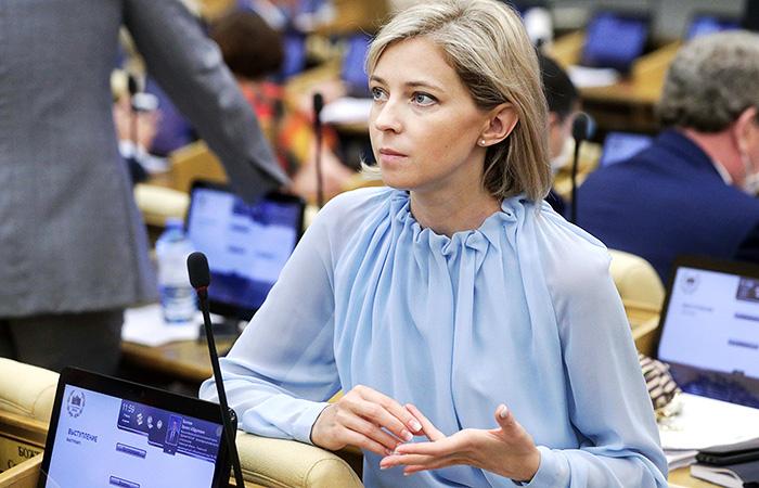 Комитет Госдумы обсудит назначение Поклонской послом в Кабо-Верде