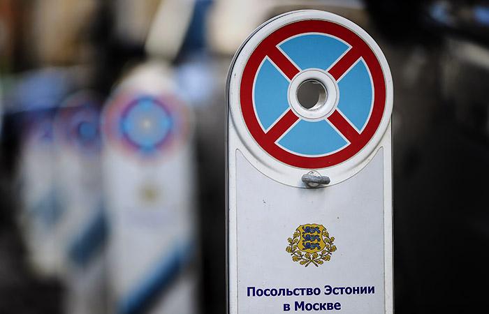 Эстония ответила на высылку своего дипломата из России