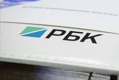 РБК продает компанию-владельца регистратора доменных имен Ru-Center
