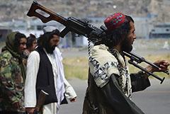 США допустили предоставление помощи Афганистану через талибов