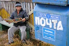 Минцифры до конца года найдет деньги для модернизации сельских почтовых отделений