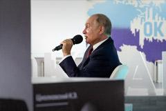 Путин констатировал нулевой результат присутствия США в Афганистане