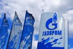 """""""Газпром"""" к 2023 году направит на догазификацию Дальнего Востока до 18 млрд руб."""