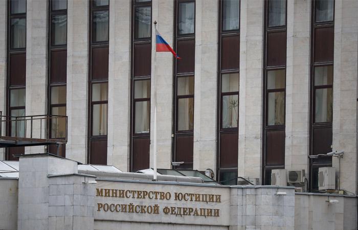 Реестр СМИ-иноагентов пополнился четырьмя юридическими лицами
