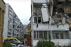 Число пострадавших при взрыве газа в Подмосковье выросло до пяти