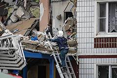 Число пострадавших при взрыве в Ногинске возросло до 22 человек