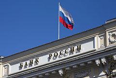 Банк России повысил ключевую ставку до 6,75%