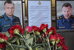 Главу МЧС Евгения Зиничева похоронили в Петербурге