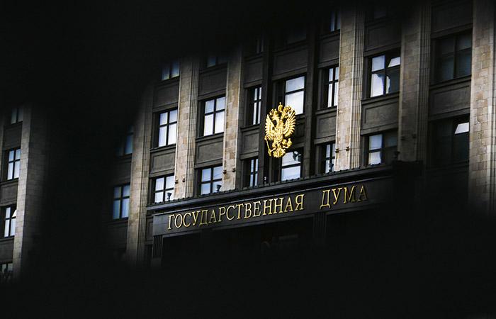 """""""Единая Россия"""" внесла законопроект о пожизненном  за педофилию"""
