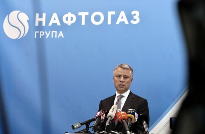 """В """"Нафтогазе"""" задумались о технических последствиях снижения транзита """"Газпромом"""""""
