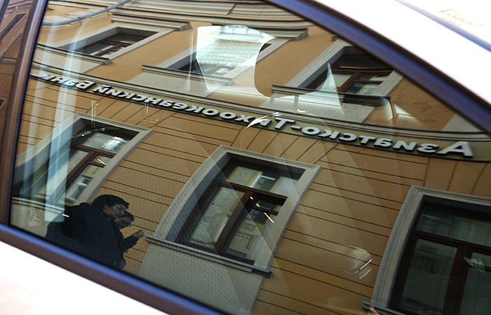 Азиатско-Тихоокеанский банк купит инвестор из Казахстана