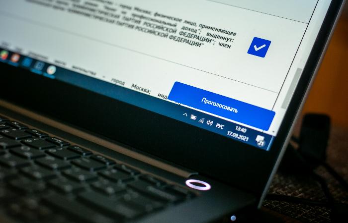 Число проголосовавших онлайн москвичей превысило 1,3 млн