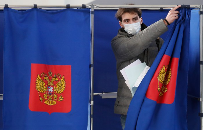 Явка на выборах в Госдуму на 18:00 составила более 45%