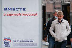 ЕР после подсчета 15% голосов получает простое большинство в Госдуме