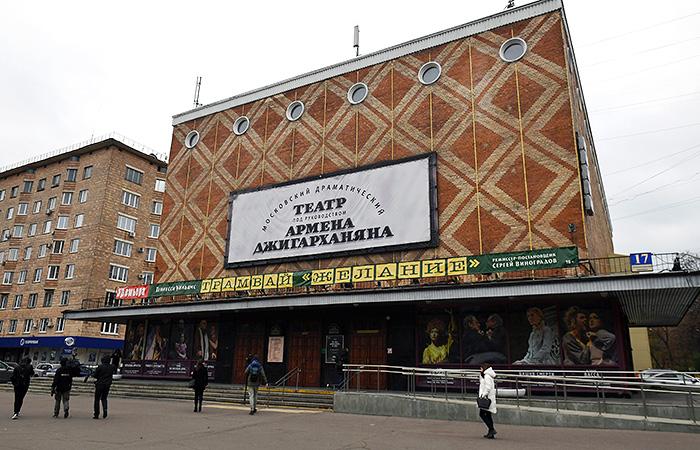 Театр Джигарханяна сменил название